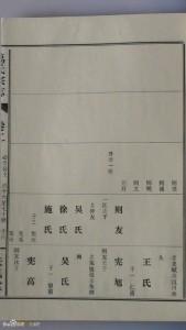 汉川谱照片2