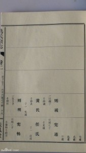 汉川谱照片4