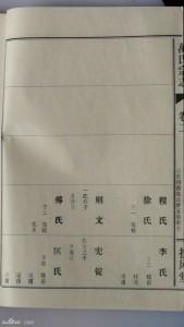 汉川谱照片5